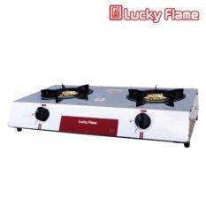 ซื้อ เตาแก๊สหัวคู่ แบบตั้งโต๊ะ Lucky Flame At102 ถูก กรุงเทพมหานคร