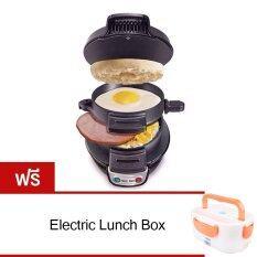 ทบทวน เครื่องทำแฮมเบอร์เกอร์ ฟรี Lunch Box Oringe