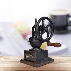 ราคา Manual Coffee Bean Grinder Iron Retro Style Vintage Adjustable Premium Office Home Cafe Coffee Mill Intl Unbranded Generic เป็นต้นฉบับ