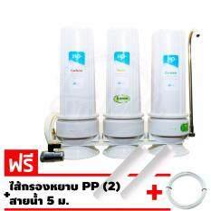 ซื้อ Mazuma เครื่องกรองน้ำ 3 ขั้นตอน รุ่น Hd Q3 ขาว Mazuma