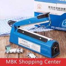 ขาย ซื้อ ออนไลน์ Mbk เครื่องซีล เครื่องซีลปิดปากถุง เครื่องซีลถุงพลาสติก สีน้ำเงิน