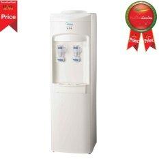 ขาย ซื้อ Midea เครื่องทำน้ำเย็น 2 ก๊อก รุ่น Myld1031S สีขาว ไม่รวมถัง ใน กรุงเทพมหานคร