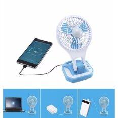 ราคา Mini Fan พัดลม 3 In 1 ใช้เป็นแบตเตอรี่สำรอง โคมไฟ และให้ความเย็น Led Light Power Bank Unbranded Generic ออนไลน์