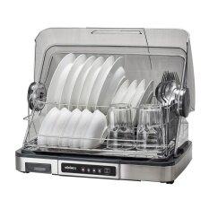 Minimex เครื่องอบจาน (dish Dryer) รุ่น Mdd50-1 By Minimex Thailand.