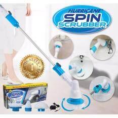 ราคา Minlane Household Hurricane Spin Scrubber Mob แปรงขัดทำความสะอาดอเนกประสงค์ ใน Thailand