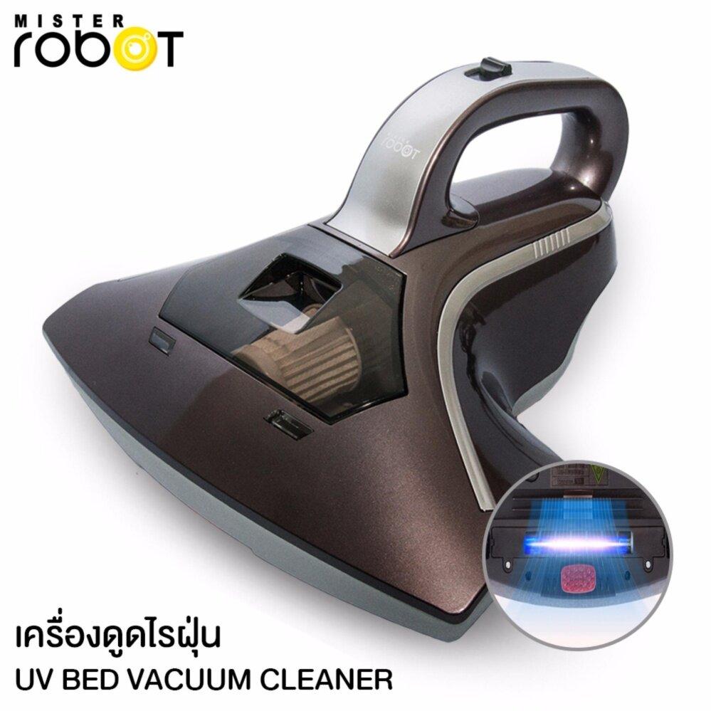 หาซื้อ  Mister Robot เครื่องดูดไรฝุ่น แพคคู่ HOMIE เครื่องดูดฝุ่น COMPACT VAC ของแท้ดูอย่างไร