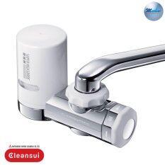 ขาย Mitsubishi Cleansui Water Purifier Faucet Mounted Md101E Super High Grade Mitsubishi Cleansui ถูก