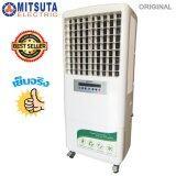 ส่วนลด Mitsuta พัดลมไอเย็น 40 60 ตรม รุ่น Mit108 White Mitsuta ใน ปทุมธานี