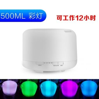 MUJI aroma ultrasonic humidifier for fragrance lamp plug oil light incense incense machine bedroom quiet - Spot 500ML lantern (without essential oils) - intl
