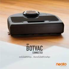 โปรโมชั่น Naeto Robot หุ่นยนต์ดูดฝุ่น โรบอท ระบบเลเซอร์นำทางที่ฉลาดที่สุด รุ่น Connected With Wifi กรุงเทพมหานคร