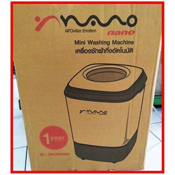 คูปอง เครื่องซักผ้า Toshiba ลดราคา -60% เครื่องซักผ้าโตชิบา รุ่น AW-A750ST ความจุ 6.5 กก. ถังซักสแตนเลส ซื้อที่ไหน ? ถูกที่สุด