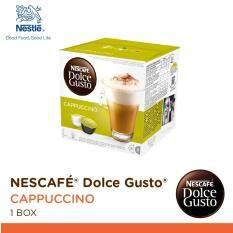 ซื้อ Nescafe Dolce Gusto Cappuccino แคปซูลกาแฟ จำนวน 1 กล่อง 16 แคปซูล ออนไลน์