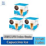 ซื้อ Nescafe Dolce Gusto Cappuccino Ice แคปซูลกาแฟ จำนวน 1 แพ็ค รวม 3 กล่อง กล่องละ 16 แคปซูล ใหม่ล่าสุด