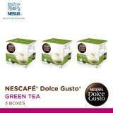 ขาย Nescafe Dolce Gusto Green Tea Latte แคปซูลกาแฟ จำนวน 1 แพ็ค รวม 3 กล่อง กล่องละ 16 แคปซูล สมุทรปราการ