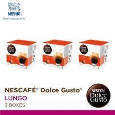 ขาย ซื้อ Nescafe Dolce Gusto แคปซูลกาแฟ Lungo จำนวน 1 แพ็ค 3 กล่องๆ ละ 16 แคปซูล ใน สมุทรปราการ