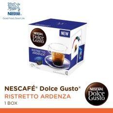 ราคา Nescafe Dolce Gusto Ristretto Ardenza แคปซูลกาแฟ จำนวน 1 กล่อง 16 แคปซูล