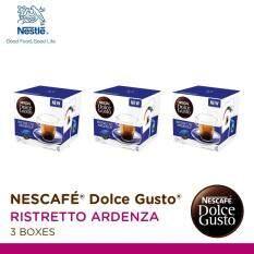 ราคา Nescafe Dolce Gusto Ristretto Ardenza แคปซูลกาแฟ จำนวน 1 แพ็ค รวม 3 กล่อง กล่องละ 16 แคปซูล Nescafe Dolce Gusto