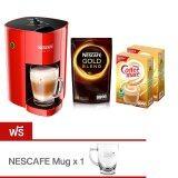 โปรโมชั่น Nescafe Red Cup เครื่องชงกาแฟ เนสกาแฟ โกลด์ เบลนด์100G คอฟฟีเมต450G 2กล่อง แถมฟรี แก้วใส ไทย