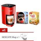 ขาย Nescafe Red Cup เครื่องชงกาแฟ เนสกาแฟเรคคัพ400G คอฟฟีเมต900G แถมฟรี แก้วใส ผู้ค้าส่ง