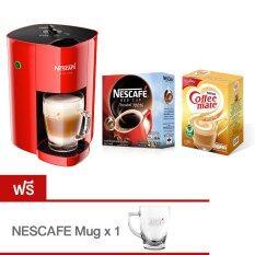 ราคา Nescafe Red Cup เครื่องชงกาแฟ เนสกาแฟเรคคัพ400G คอฟฟีเมต900G แถมฟรี แก้วใส ออนไลน์
