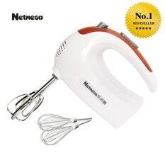 Netmego เครื่องตีไข่ ผสมอาหารแบบมือถือ รุ่น N20D (orange)