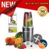 ราคา Nutribullet Pro เครื่องปั่นพลังสูง มอเตอร์ 900Watt แถมฟรี Nutribullet Cups โถปั่น และอื่นๆ สีเทา Nutribullet ออนไลน์