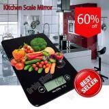 ซื้อ Orbia เครื่องชั่งน้ำหนัก Mirror Black Kitchen Scale สีดำ Orbia