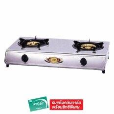 ราคา Otto 2 Head Gas Cooker รุ่น Gs 872 Silver Thailand