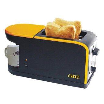 Otto เครื่องปิ้งขนมปังพร้อมเครื่องชงกาแฟ รุ่น CM-020