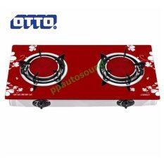 ขาย Otto เตาแก๊ส หัวคู่ อินฟาเรด รุ่น Gs 894 ใน Thailand