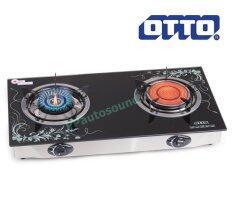 ราคา Otto เตาแก๊สคริสตัลหัวคู่ อินฟาเรด และเทอร์โบ รุ่น Gs 893 ที่สุด