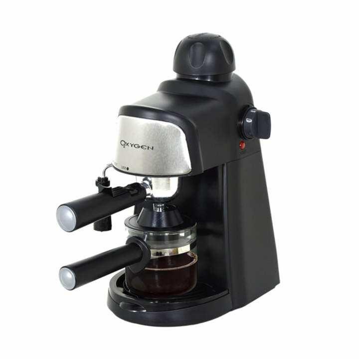 OXYGEN เครื่องชงกาแฟสด Espresso 5 บาร์ รุ่น PT-001