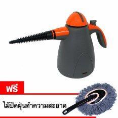 ขาย Oxygen เครื่องทำความสะอาดไอน้ำ 1000W รุ่น Xo 001 สีดำ ส้ม แถมฟรีไม้ปัดฝุ่น ถูก ใน นครปฐม