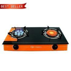 ราคา Oxygen เตาแก๊สหน้ากระจกนิรภัย หัวเทอร์โบ อินฟราเรด รุ่น X 3500 สีดำ ส้ม Oxygen ใหม่
