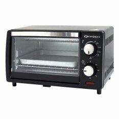 Oxygen Oven เตาอบ 9 ลิตร รุ่น Dn09d.