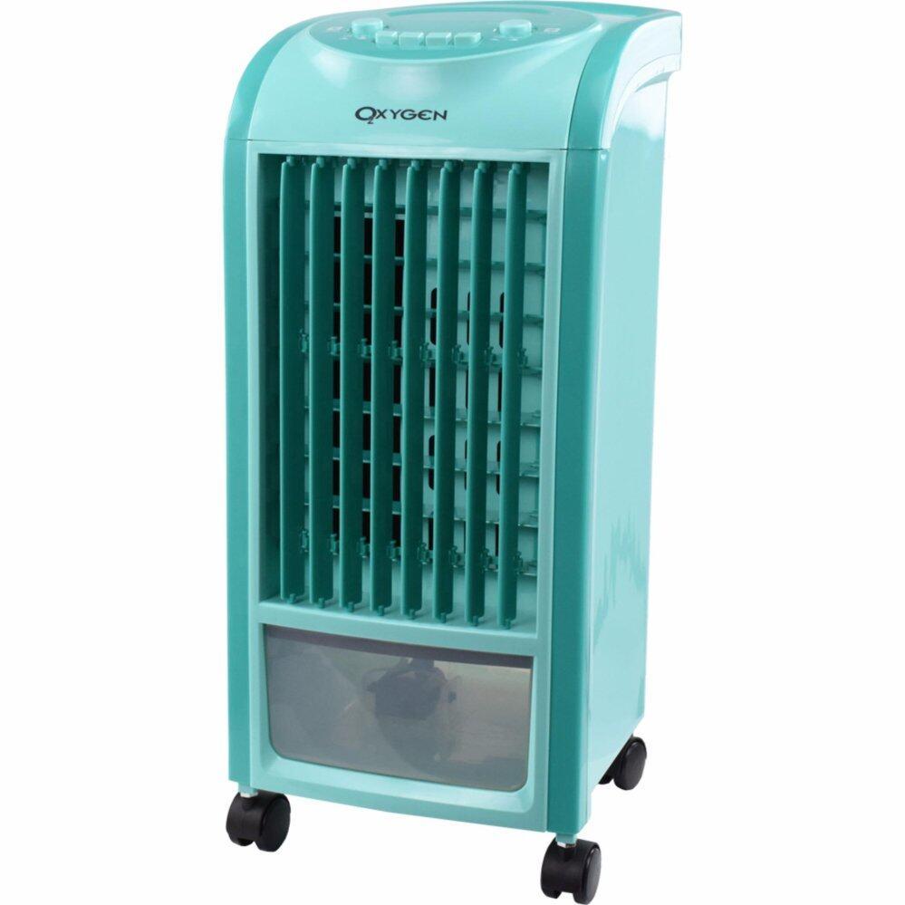 ราคาของ  OXYGEN พัดลมไอเย็น รุ่น AV-513 (เขียว) แถมฟรี Cooling Pack 2 ชิ้น ซื้อที่ไหนดี