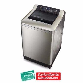 PANASONIC เครื่องซักผ้าฝาบน 14 Kg. รุ่น NA-FS14X3