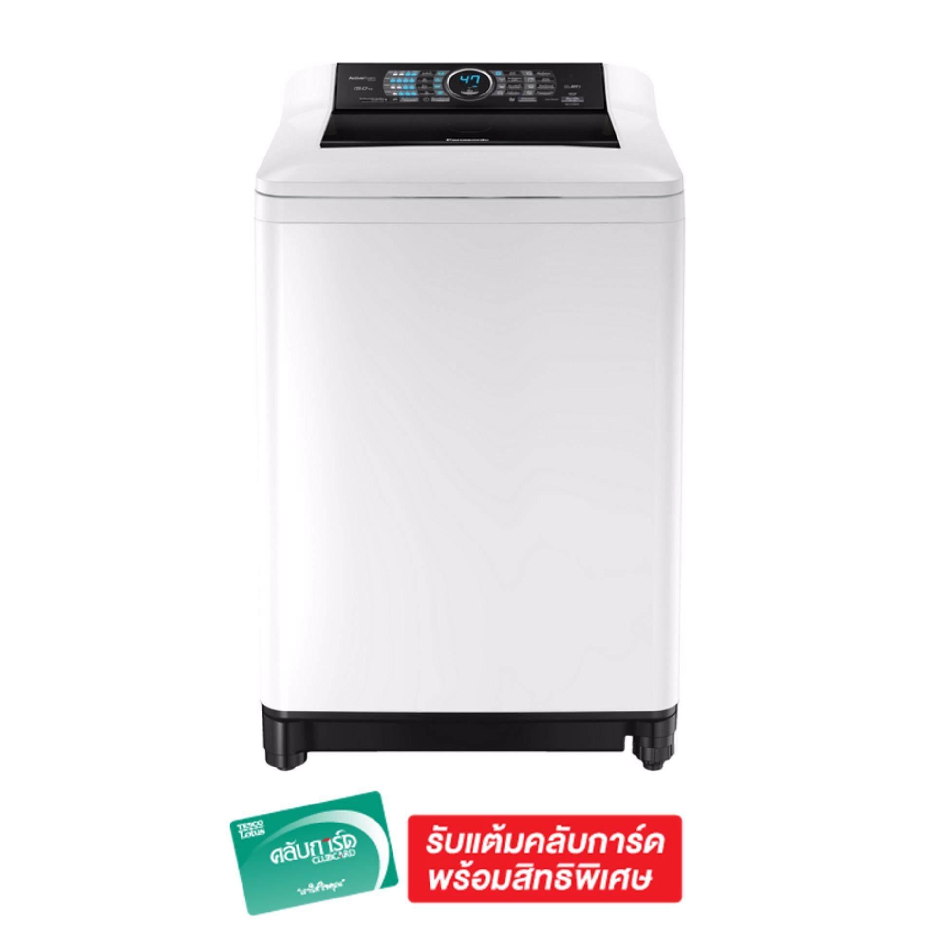 ลดราคาเพื่อคุณ เครื่องซักผ้า Sharp ลด -33% SHARP เครื่องซักผ้า 2 ถัง 7.0 KG. รุ่น ES-TW70BL รับประกัน 10ปี แถมขาตั้งยกสูง ซื้อที่ไหน ? ถูกที่สุด