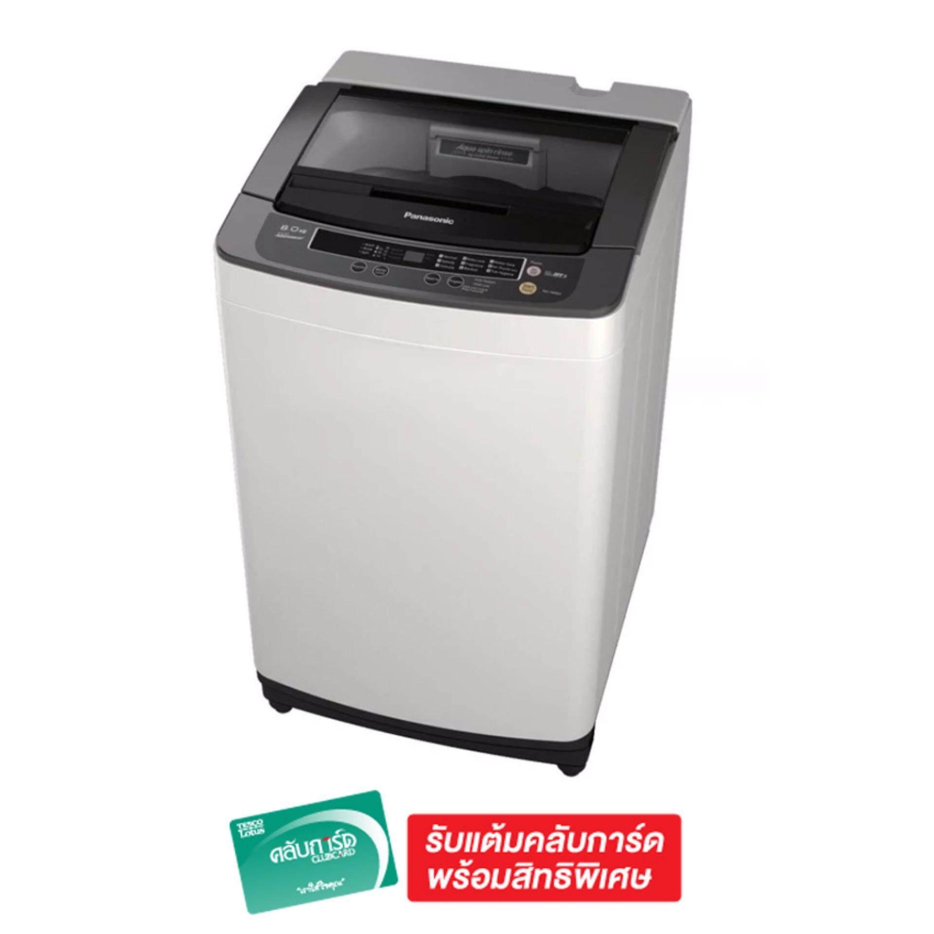 โปรโมชั่น ลดราคาส่งท้ายปี เครื่องซักผ้า LG Household & Health Care ลด -28% LG เครื่องซักผ้าฝาบน ขนาด 14 กก. รุ่น T2514VS2W เช็คราคาที่ดีที่สุด