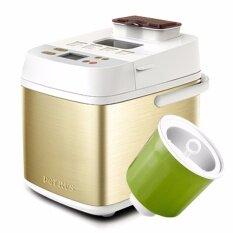 ซื้อ Petrus เครื่องทำขนมปังอเนกประสงค์ พร้อมอุปกรณ์ทำไอศกรีม รุ่น Pe6280 Bronze ใหม่
