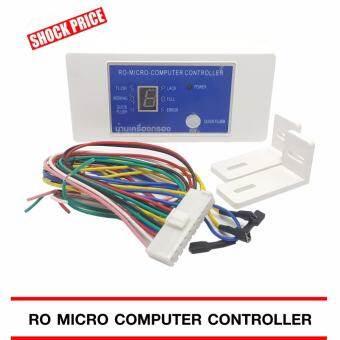 บ้านเครื่องกรอง PETT RO MICRO COMPUTER CONTROLLER แผงวงจรควบคุมระบบกรองน้ำ RO รุ่น PETT-RX BX-2(24VDC) ของแท้ 100% เก็บปลายทางได้ สินค้าพร้อมจัดส่ง