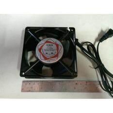 ราคา พัดลมระบายความร้อน Sunon Dp200A 12Cm 220 240V ปลั่กเสียบไฟบ้าน Sunon