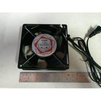 พัดลมระบายความร้อน SUNON DP200A 12Cm 220-240V ปลั่กเสียบไฟบ้าน