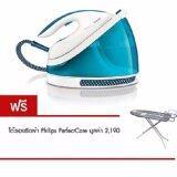 ราคา Philips เตารีดแรงดันไอน้ำ Perfectcare Viva Gc7035 ฟรี โต๊ะรองรีด Philips Perfectcare มูลค่า 2 190 บาท ออนไลน์ กรุงเทพมหานคร