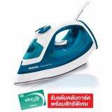 ขาย Philips เตารีดไอน้ำ 2200W รุ่น Gc2981 20 ออนไลน์ ใน Thailand