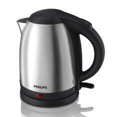Philips กาต้มน้ำไฟฟ้า 1 5 ลิตร รุ่น Hd9306 กรุงเทพมหานคร