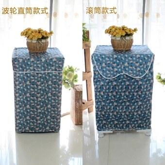 Pingguo กันน้ำครีมกันแดดอัตโนมัติเครื่องซักผ้าฝาครอบ