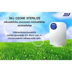เครื่องผลิตโอโซนเอนกประสงค์ By Skj Shop.
