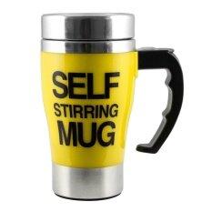 ราคา Rayton Self Stirring Mug แก้วชงกาแฟอัตโนมัติ Yellow ราคาถูกที่สุด
