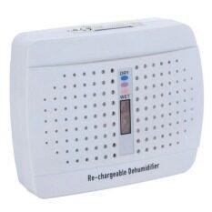 ราคา Renewable Wireless Mini Desiccant Dehumidifier Non Toxic Absorb Moisture Zx White Intl ใหม่